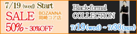 bozanna okazaki SALE START & Black formal collection