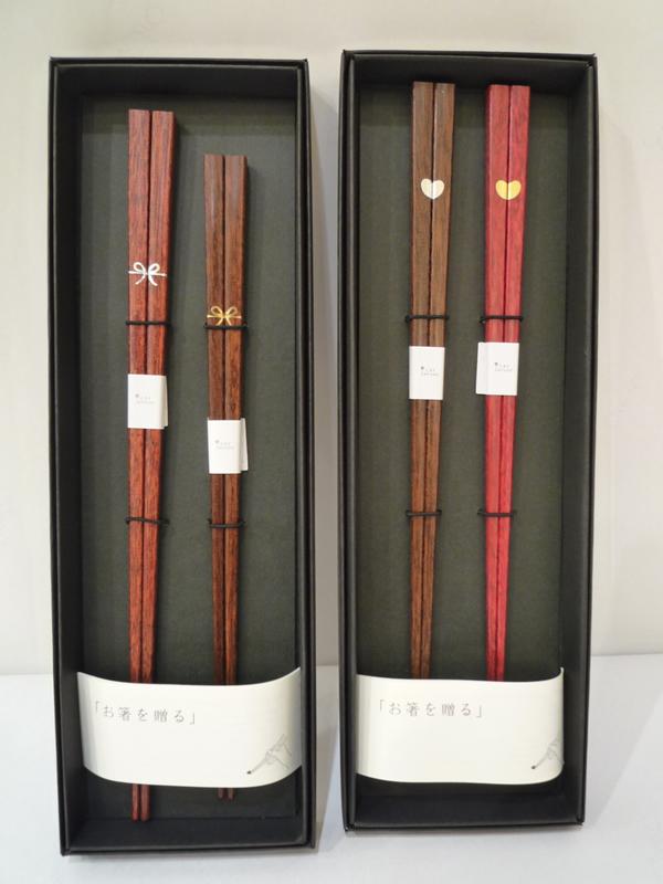 夫婦箸BOXセット リボン/ハート