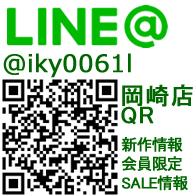 岡崎店LINE@バナー